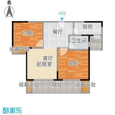 绵阳CBD万达广场户型2室1卫1厨
