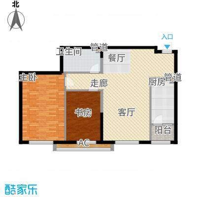 观筑金洋国际97.90㎡B5两室两厅一卫户型