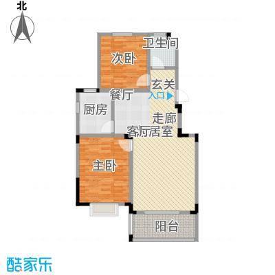麓山里佳园2室2厅1卫 91.86㎡户型2室2厅1卫