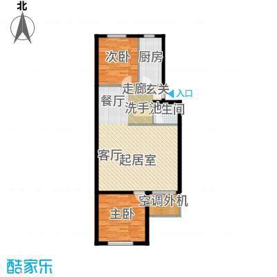望京利泽家园91.80㎡两室两厅一卫户型