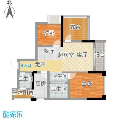 朝兴龙城国际72.68㎡1、2号楼22-24层2号套内面积约为建筑面积约为户型2室2卫1厨