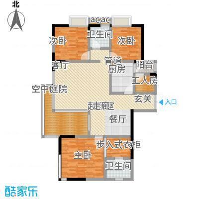 华菱・香墅美地(一期)123.08㎡B2户型