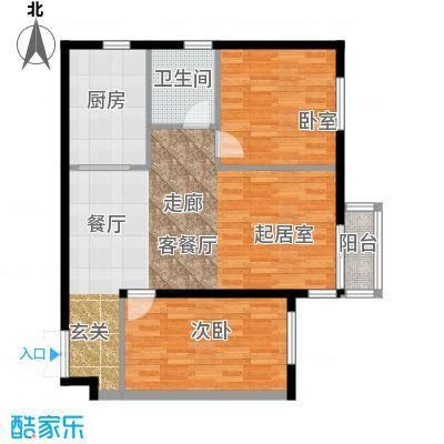 北京华侨城79.76㎡A1-6二单元303-3003B两室户型1室1厅1卫1厨