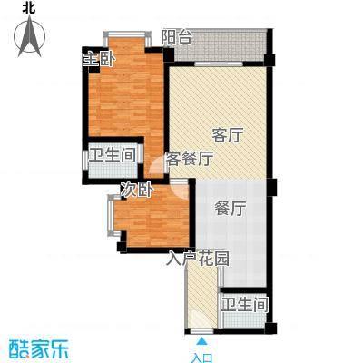 万家乐泰和楼98.00㎡万家乐泰和楼户型2室2厅2卫