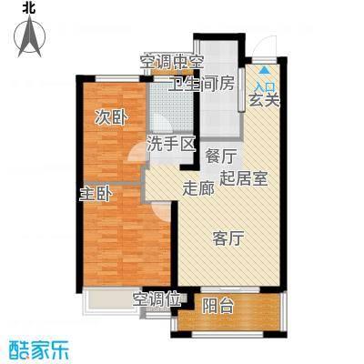 旭辉美澜城78.00㎡A2户型 面积约78平米户型2室2厅1卫