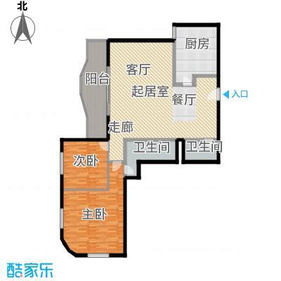 国际友谊花园152.83㎡两室两厅两卫户型