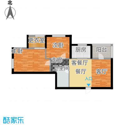 绿城北京诚园90.00㎡N1(售罄)户型2室2厅1卫