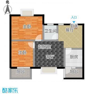 世隆华都77.00㎡两室两厅一卫户型
