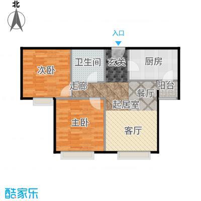 中信府・世家80.00㎡户型2室2厅1卫