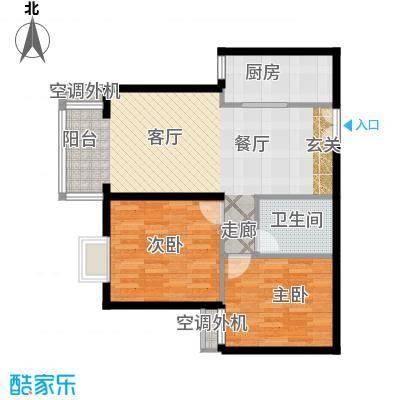 朝阳雅筑92.80㎡两室两厅户型