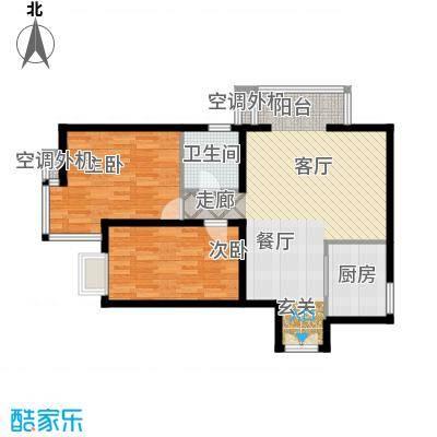 朝阳雅筑103.60㎡A户型二室二厅户型