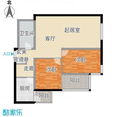 电子城小区104.82㎡二室一厅一卫户型