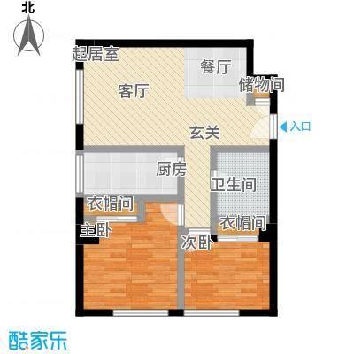 乐成豪丽公寓90.08㎡A2-b两室两厅一卫户型