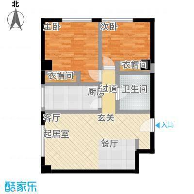 乐成豪丽公寓90.08㎡A2-c两室两厅一卫户型