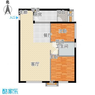 观筑金洋国际98.64㎡B4两室两厅一卫户型