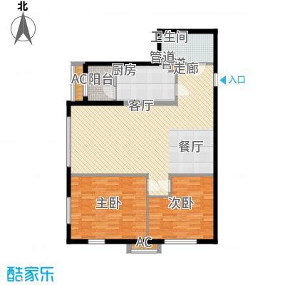 观筑金洋国际102.37㎡A8两室两厅一卫户型