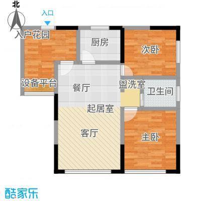 富临桃花岛户型2室1卫1厨