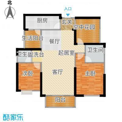 联诚国际城118.82㎡A1-C两室两厅两卫户型2室2厅2卫