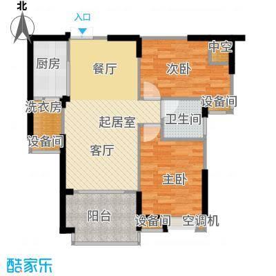 联诚国际城90.24㎡C1-C户型 2室2厅1卫户型2室2厅1卫