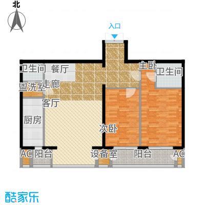 里外里公寓149.34㎡B-H-2户型二室二厅二卫户型
