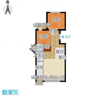 里外里公寓150.41㎡A-J-2户型二室二厅二卫户型