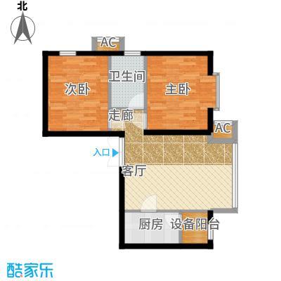 里外里公寓84.77㎡A-K-2户型二室一厅一卫户型