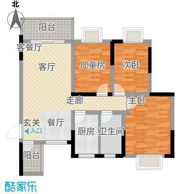 中鼎江岸花城97.86㎡B户型3室2厅1卫
