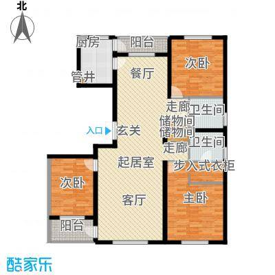美伦堡2#A-1户型三室二厅二卫户型