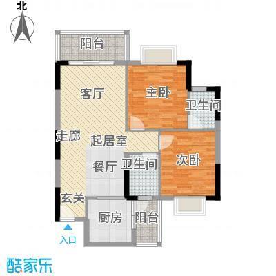 海尚绿洲94.36㎡2栋03户型2室2厅2卫