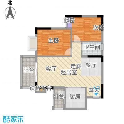 海尚绿洲89.73㎡3栋04户型2室2厅1卫