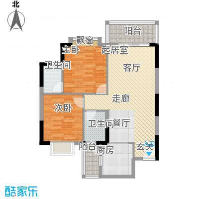 海尚绿洲93.75㎡1栋04户型2室2厅2卫