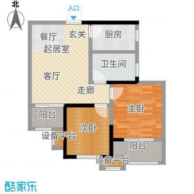 绿地新都会A户型2室2厅1卫