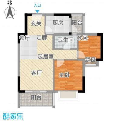 海尚绿洲78.08㎡2栋02户型2室2厅1卫