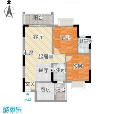 海尚绿洲94.11㎡1栋03户型2室2厅2卫