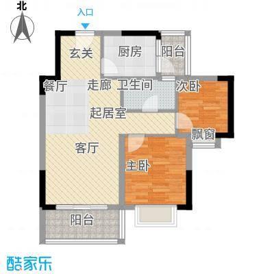 海尚绿洲78.17㎡3栋02户型2室2厅1卫