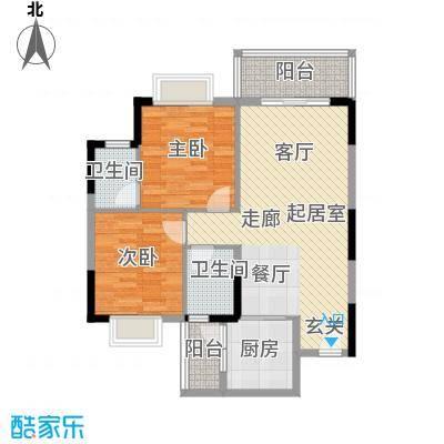海尚绿洲94.01㎡2栋04户型2室2厅1卫