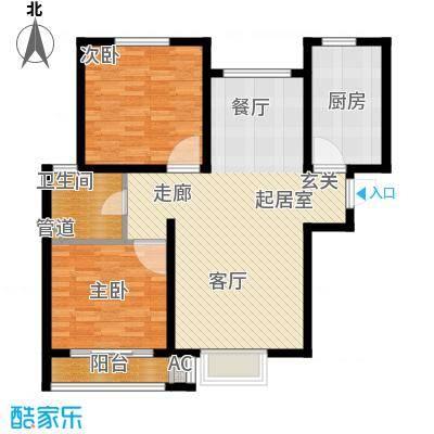 安联水晶坊2室2厅2卫 93.3平米户型