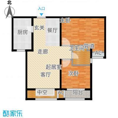 安联水晶坊2室2厅1卫 93.15平米户型
