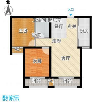 安联水晶坊2室2厅1卫 85.7平米户型
