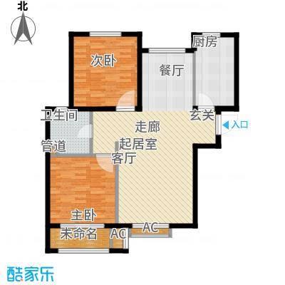 安联水晶坊96.00㎡两室两厅一卫户型