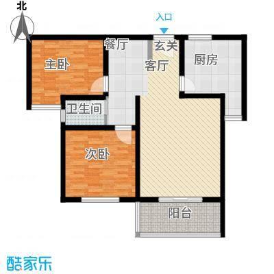 美意苑小区97平方米 两室两厅一卫户型2室2厅1卫