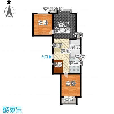 荣盛锦绣花苑91.48㎡两室两厅一卫户型