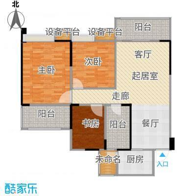 城南壹�户型3室1厨