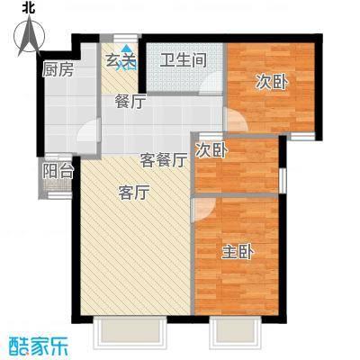 北京城建・筑华年89.00㎡6#E2户型2室2厅1卫