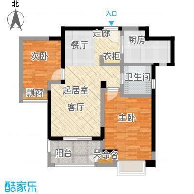 御景湾84.00㎡二房二厅一卫-84平方米-170套户型