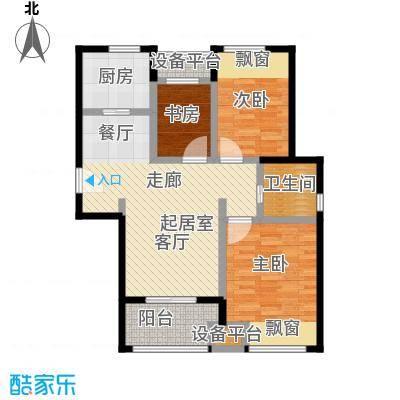 御景湾90.00㎡三房二厅一卫-90平方米-170套户型
