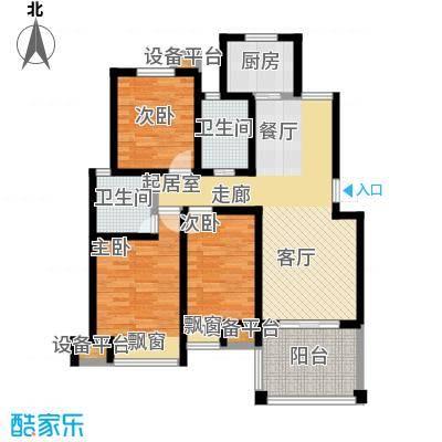 新城熙园94.00㎡三房二厅二卫-113平方米户型