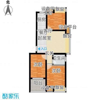 新城熙园99.34㎡三房二厅一卫-99.34平方米-6套户型