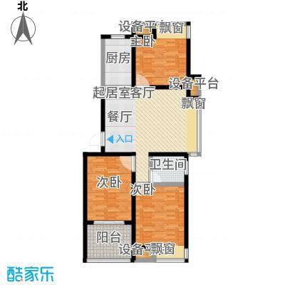新城熙园94.00㎡三房二厅一卫-99平方米户型