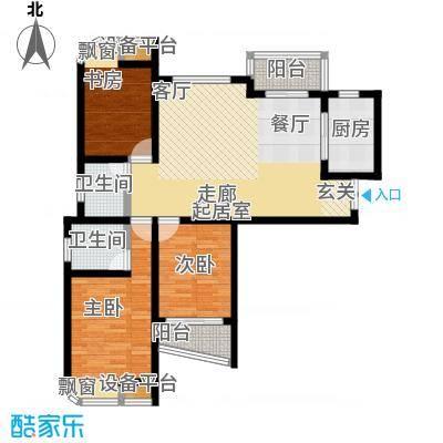 新城熙园94.00㎡123平米户型